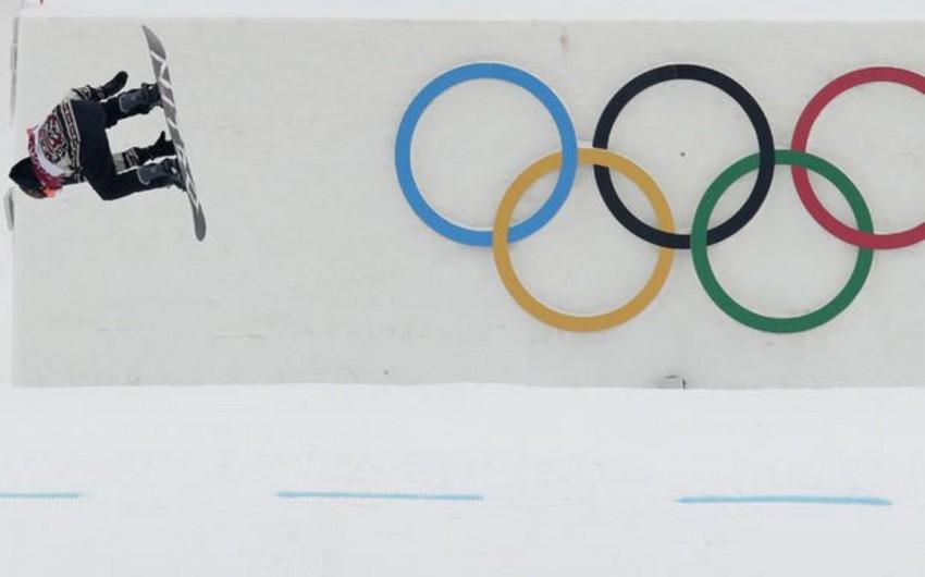 Ərzurum şəhəri 2026-cı il Qış Olimpiya Oyunlarının təşkilinə namizədliyini irəli sürüb