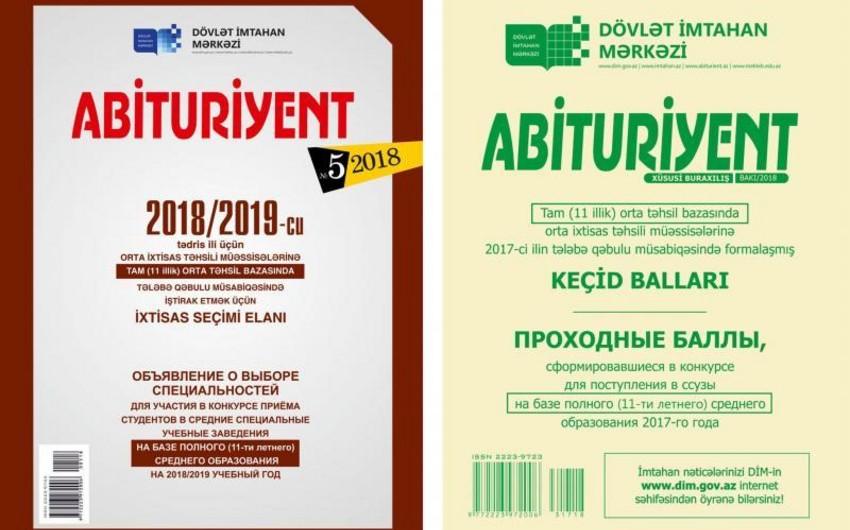 """""""Abituriyent"""" jurnalının 5-ci nömrəsi çap olunub"""