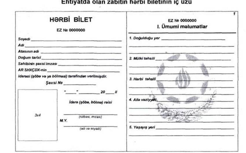 Ehtiyatda olan zabitlərin hərbi biletlərinin formasında dəyişikliklər edilib