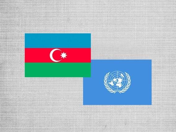 Исполнилось 28 лет со дня вступления Азербайджана в ООН
