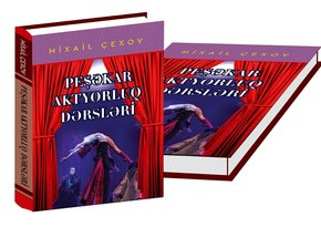 A book Professional Acting Classes published