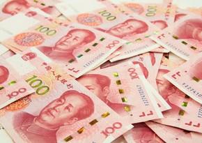 Çinin valyuta ehtiyatları 5 illik maksimumu yeniləyib