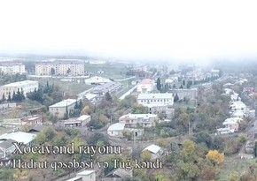 Видеорепортаж из освобожденных от оккупации поселка Гадрут и села Туг