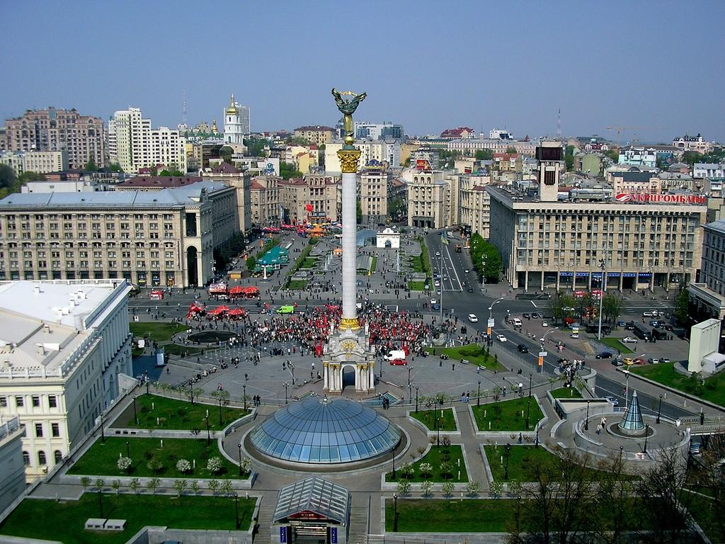 Park named after Muslim Magomayev opens in Kiev