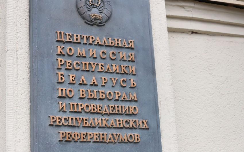 ЦИК Беларуси объявил окончательные результаты выборов президента