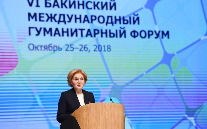 Rusiya Hökuməti sədrinin müavini: Bakı Beynəlxalq Humanitar Forumu nadir əhəmiyyətə malikdir