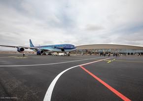 AZAL: Аэропорт в Физули открыт для международных полетов