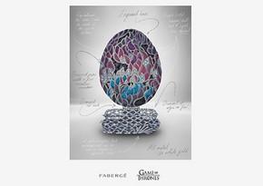 Фаберже создаст яйцо к десятилетию Игры престолов за миллионы долларов