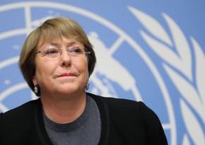 Верховный комиссар ООН призвала расследовать события на Капитолийском холме