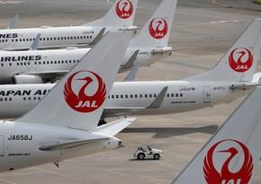 Japan Airlines' losses total $2.6B