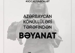 Azərbaycan könüllüləri Xocalı soyqırımının ildönümü ilə bağlı bəyanat verib