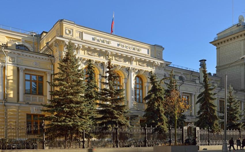 Rusiya Bankı valyuta alışını bərpa edəcək
