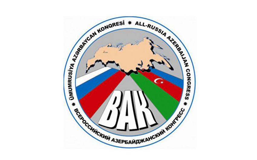 Ümumrusiya Azərbaycan Konqresinin qeydiyyatı ləğv edilib