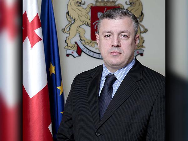 Georgian Prime Minister to visit Azerbaijan