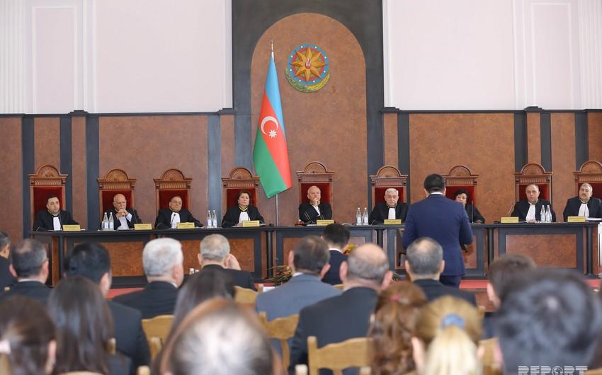 Конституционный суд Азербайджана принял решение в связи с роспуском парламента