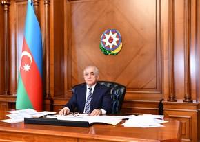 Наблюдательный совет ГНФАР обсудил проект бюджета