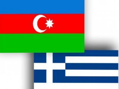 Afinada Yunanıstan-Azərbaycan Hökumətlərarası Komissiyasının iclası keçiriləcək