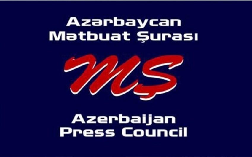 """Azərbaycan Mətbuat Şurasında """"qaynar xətt"""" fəaliyyətə başlayıb"""