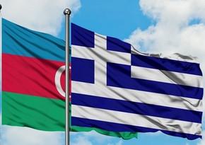 Azərbaycan-Yunanıstan Birgə Komissiyanın tərkibi dəyişib