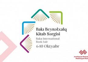 В Баку состоялась церемония закрытия международной книжной выставки-ярмарки