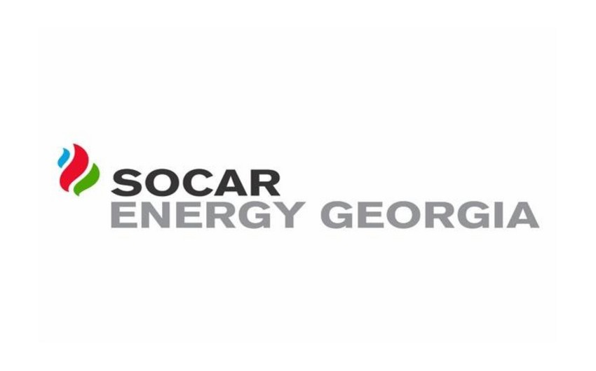 SOCAR increases share in its Georgian subsidiary to 92%