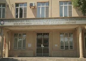 Счетная палата: Нарушениями в Гачгынкоме займется Генпрокуратура