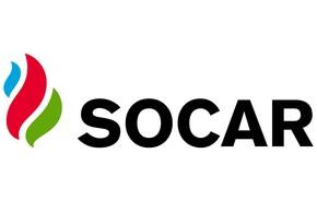 SOCAR Odessa Liman Zavodunun keçirdiyi tenderdə iştirak edir