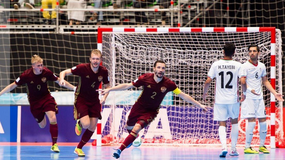First finalist of Futsal World Championship named