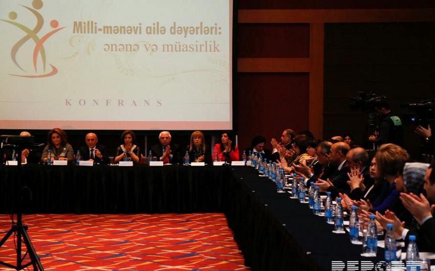 В Баку проходит конференция на тему Национально-духовные семейные ценности: традиция и современность