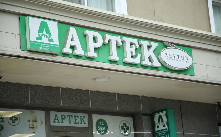 Минздрав Азербайджана оштрафовал аптеки
