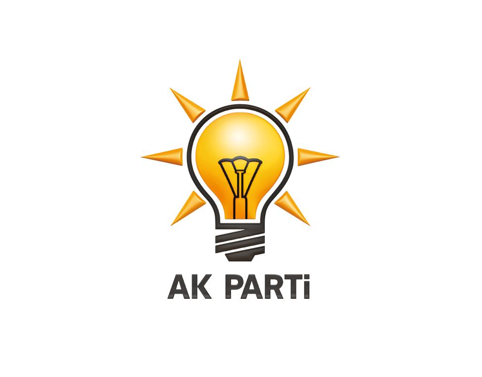 Названа дата внеочередного съезда правящей партии Турции