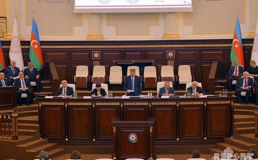 Началось общее собрание НАНА