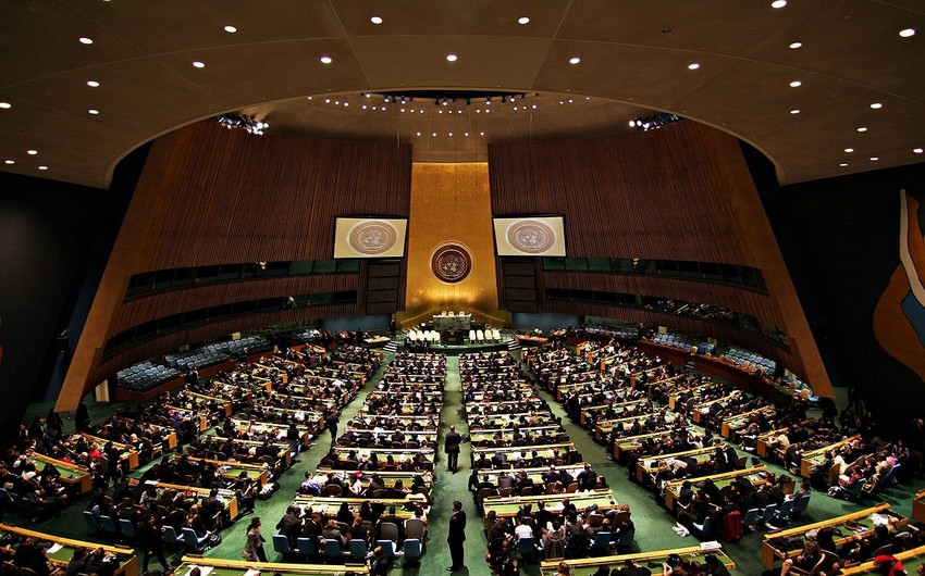 Азербайджан поддержал резолюцию ГА ООН, не признающую Иерусалим столицей Израиля - ФОТО