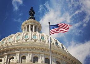 Полиция Вашингтона переведена на усиленный режим в связи с выборами в США