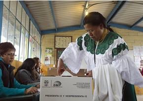 В Эквадоре начался второй тур президентских выборов