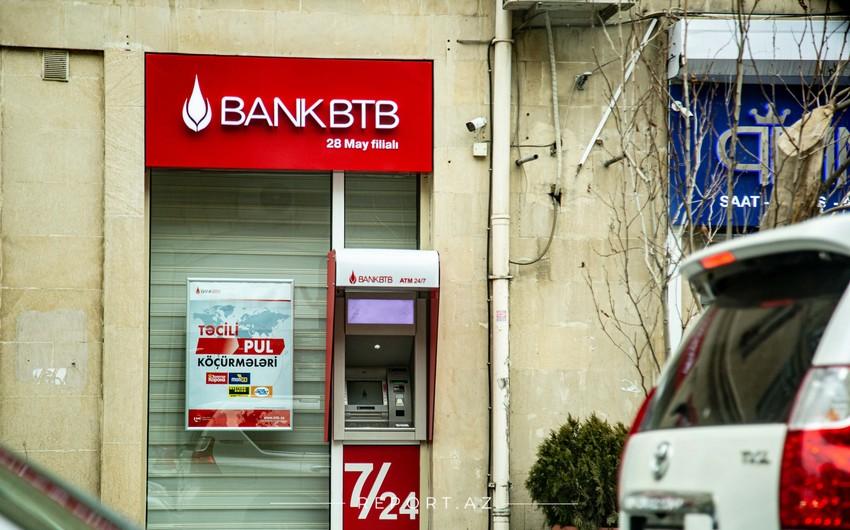 """""""Bank BTB"""" bu ilin 9 ayını mənfəətlə başa vurub"""