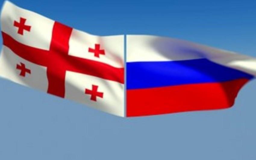 Gürcüstan XİN Moskva ilə qondarma Cənubi Osetiya arasında imzalanan müqaviləni pisləyib