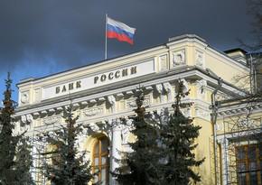 Rusiya Mərkəzi Bankının beynəlxalq ehtiyatları 600 milyard dollara çatıb