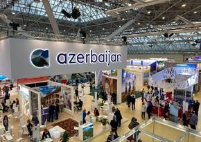 Азербайджан принимает участие в туристической выставке Отдых Leisure 2021