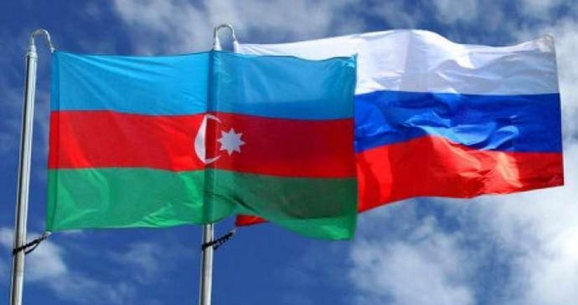В МИД РФ выразили благодарность азербайджанскому историку