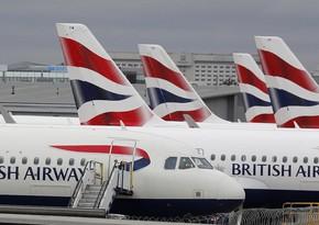British Airways сокращает четверть сотрудников из-за пандемии