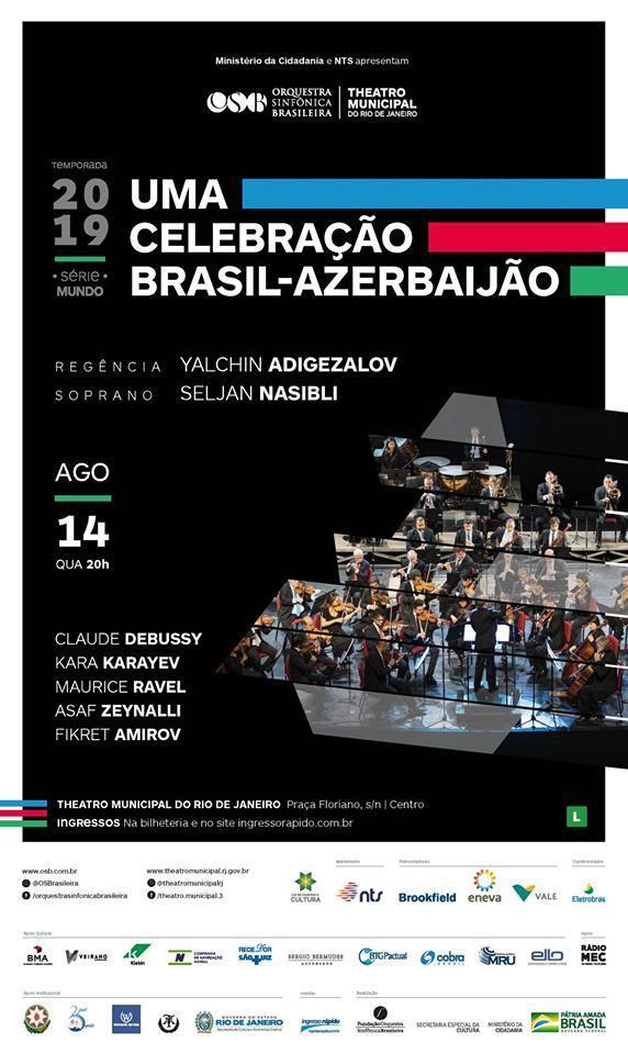 """Concert """"A Brazil-Azerbaijan Celebration"""" to be held in  Rio de Janeiro"""