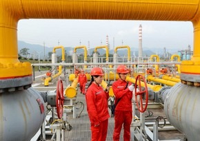 China discovers natural gas field