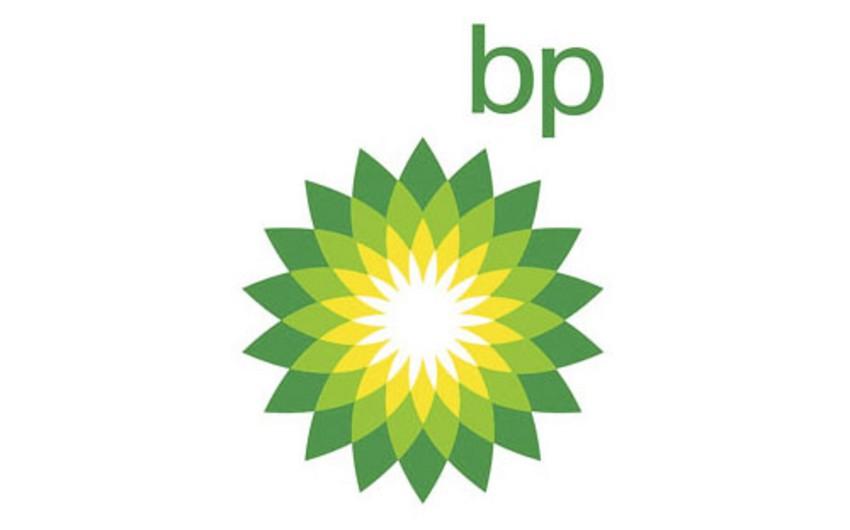 BP: Cənub Qaz Dəhlizinin Gürcüstan hissəsinə I rübdə 100 mln. dollar sərf olunub