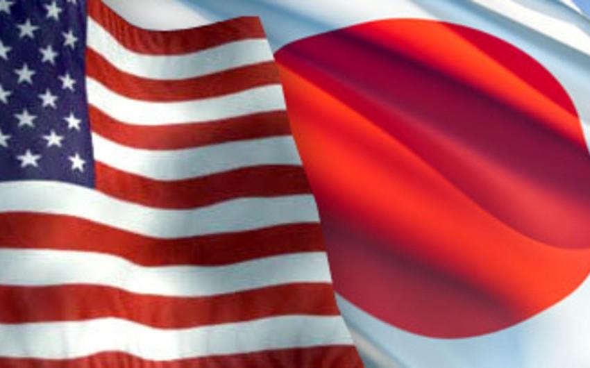 США и Япония договорились о сотрудничестве в области финансов на фоне падения рынков