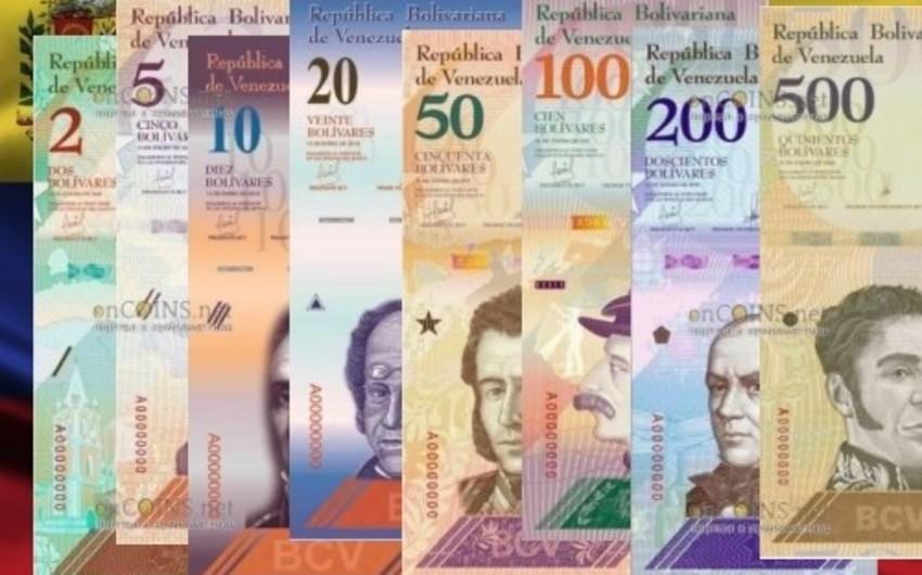 Инфляция в Венесуэле с начала года достигла 1600%
