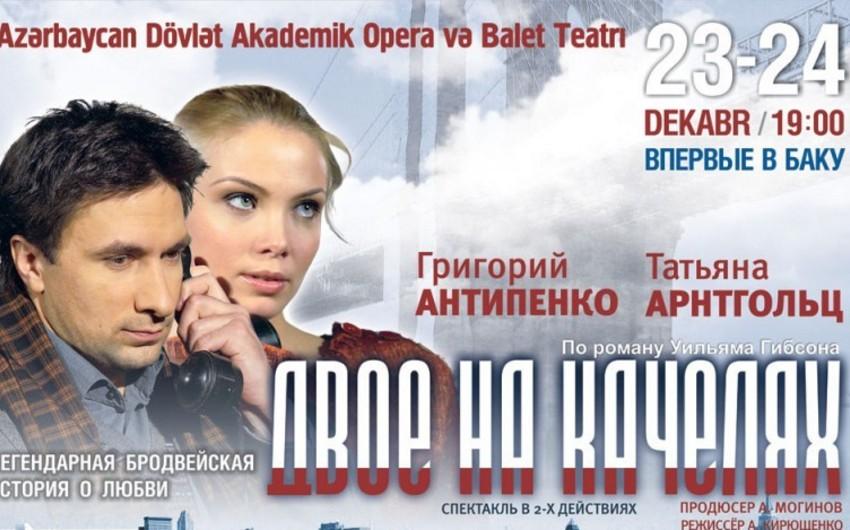 Rusiyanın teatr aktyorları Bakıya gəlir