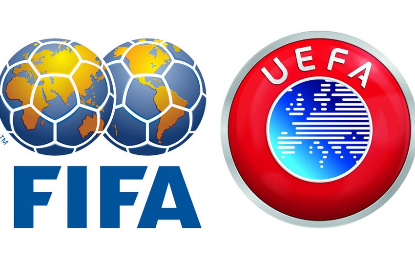 Пройдет спецзаседание УЕФА, связанное с ФИФА