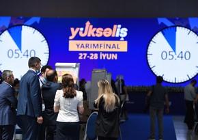 Финишировал полуфинал конкурса Yüksəliş