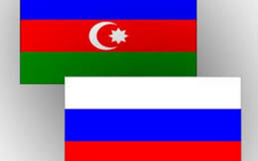 Azərbaycan ilə Rusiya arasında dövlət sərhədinin demarkasiyası üzrə Dövlət Komissiyasının tərkibi dəyişdirilib